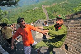 Having a bit of fun at the Great Wall - August 2012