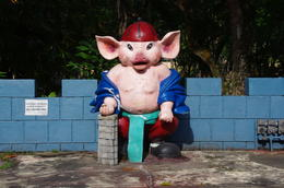Haw Par Villa. , Gregory - March 2011