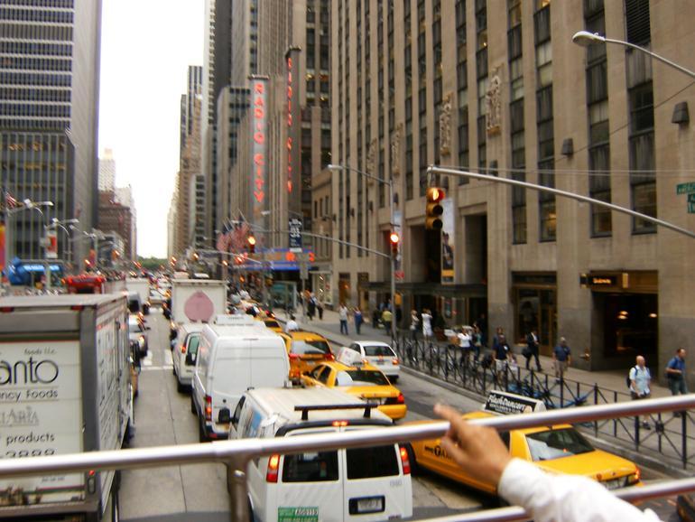 Uptown tour - New York City