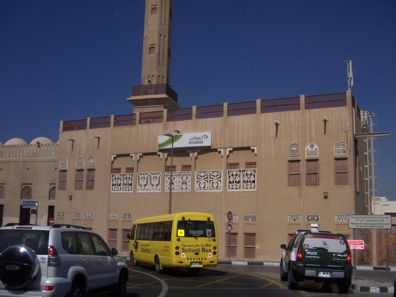 Mosque - Dubai