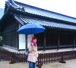 It was me visiting a guard house in imperial garden east palace under , Ella - March 2017