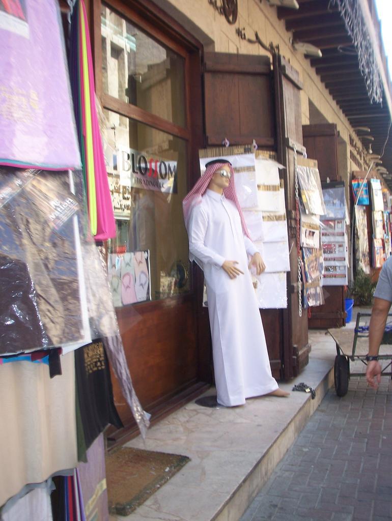 Textile souk - Dubai