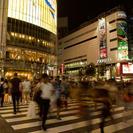 Tokyo By Night, Tokyo, JAPON