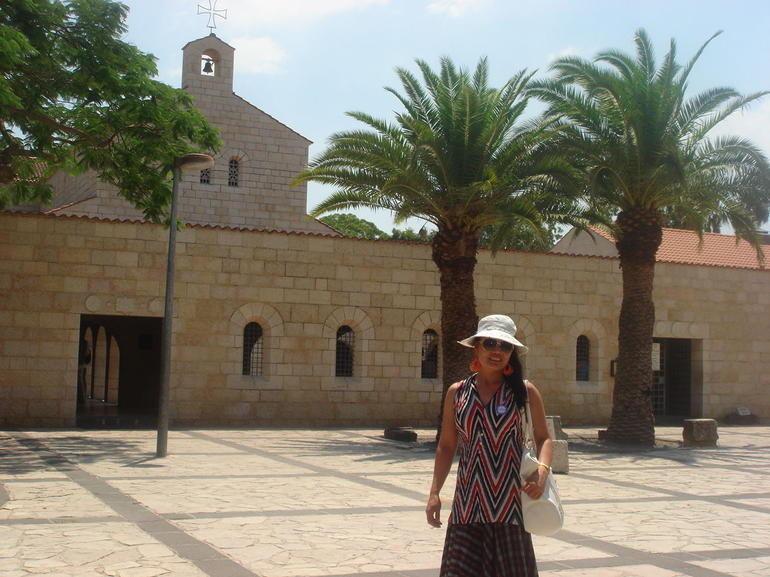 CHURCH OF THE MULTIPLICATION: 2 FISH AND 5 LOAVES - Jerusalem