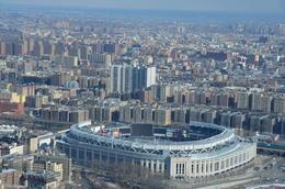 Yankee Stadium and the Bronx , martin h - March 2014