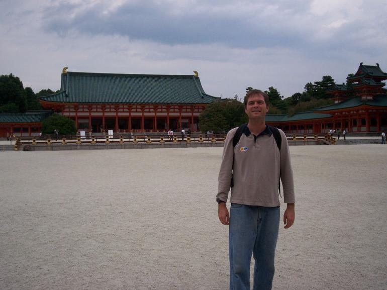 Kyoto Imperial Palace - Osaka