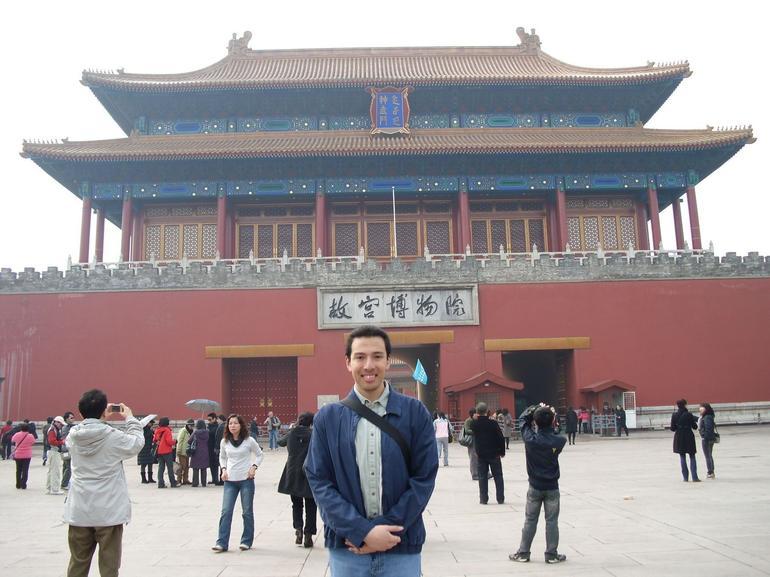 Shenwumen Gate - Beijing