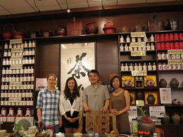 Us with our guide and the tea master, Cat - August 2012