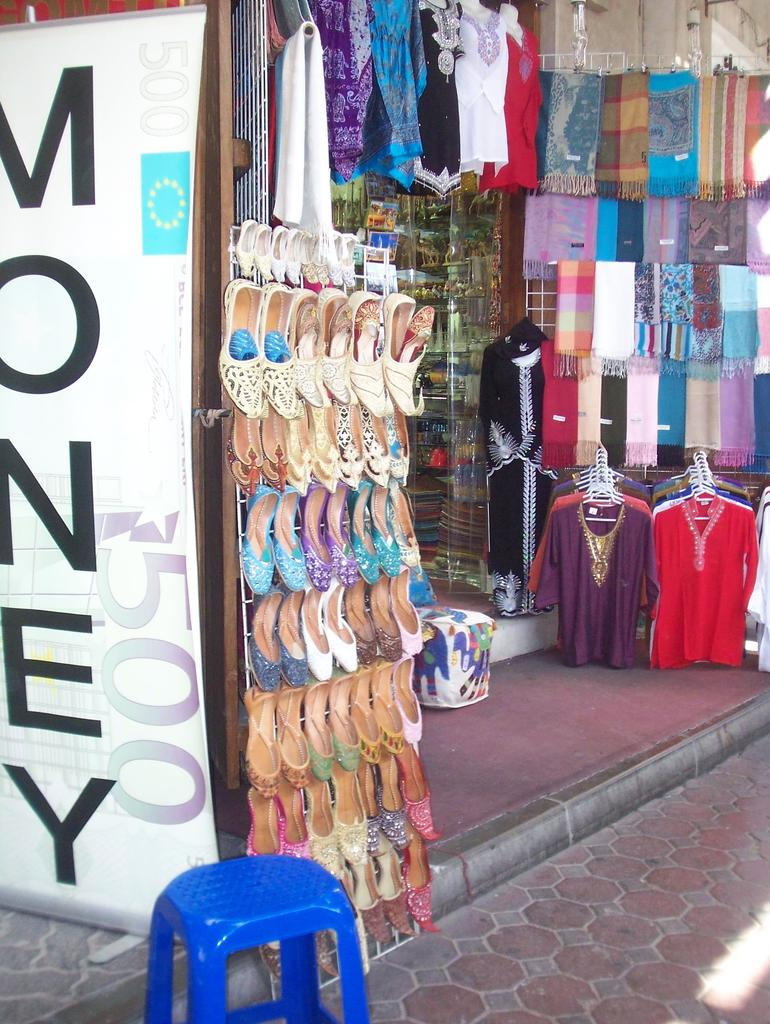 Any one or slippers? - Dubai