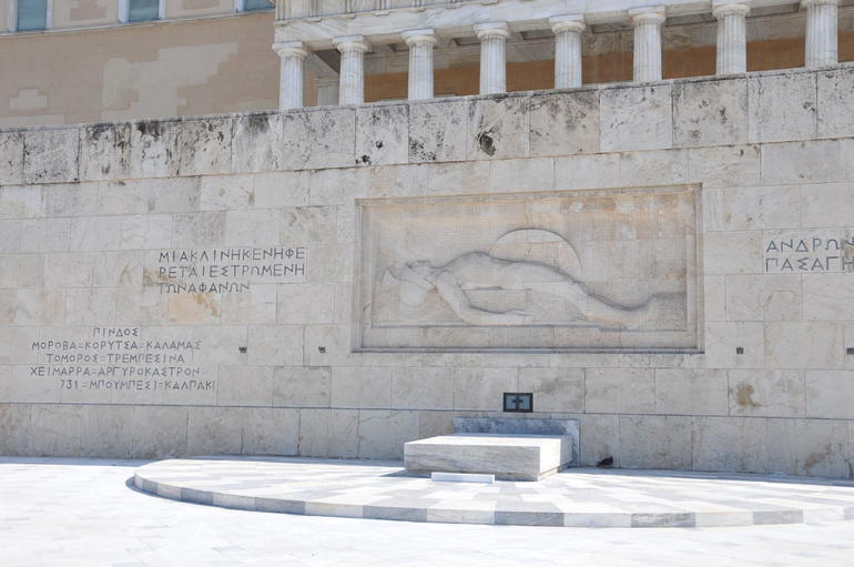 Bas-Relief Over the Tomb - Athens