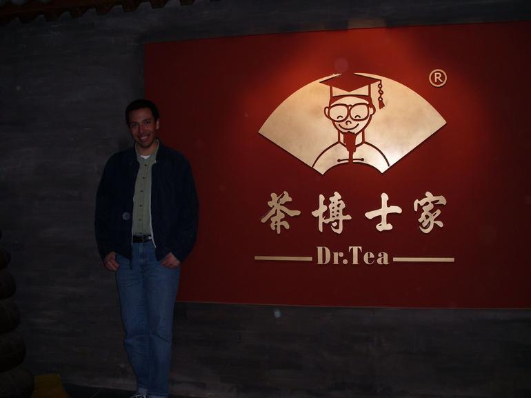 Dr. Tea teahouse - Beijing