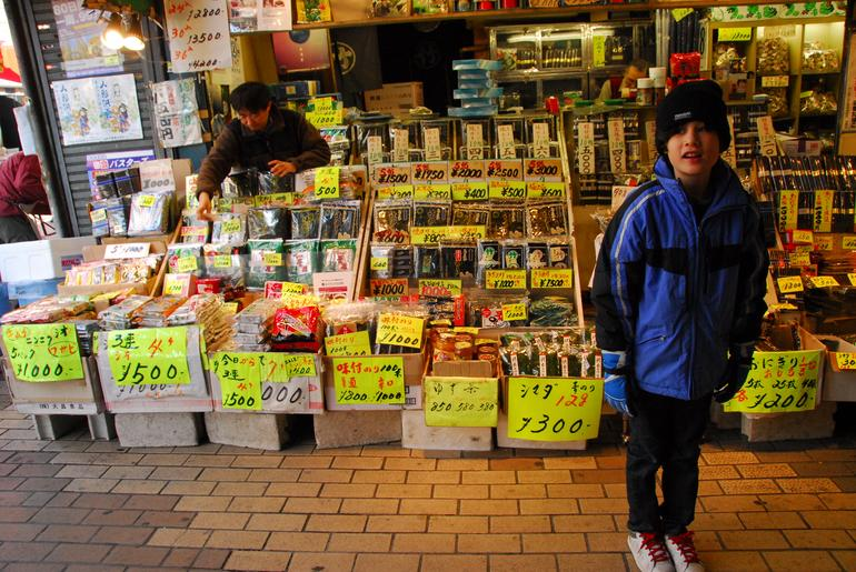 Nori (seaweed) merchant in Ueno - Tokyo