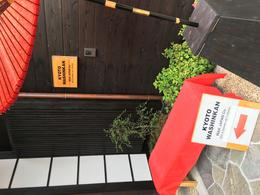 , karumichan - October 2016