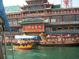 Jumbo floating restaurant , Philip A - December 2010