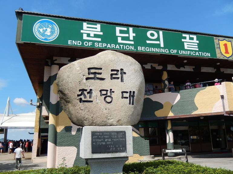 Dora Hill - Seoul