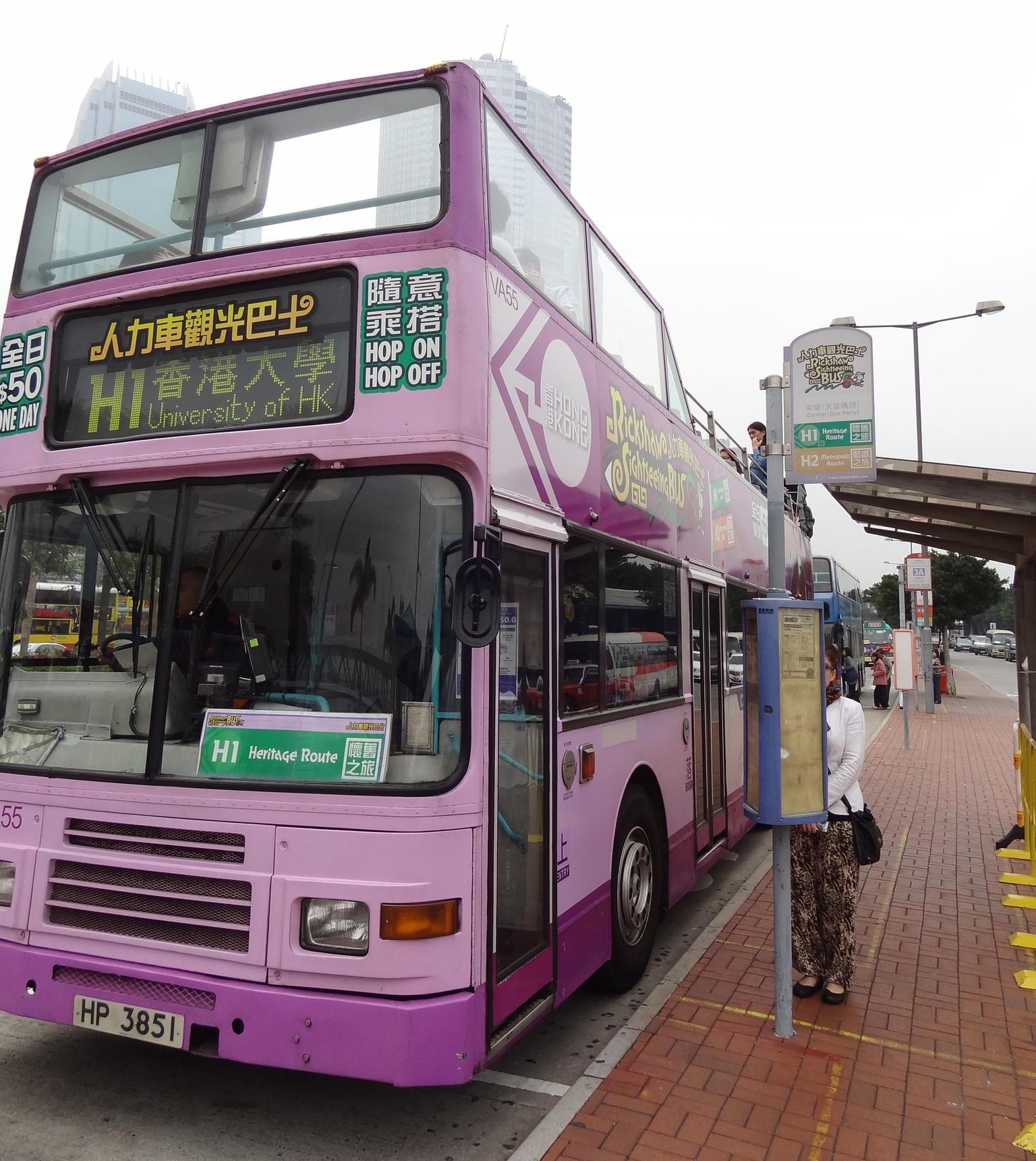 MÁS FOTOS, Hong Kong and Macau Attractions Pass
