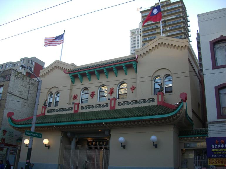 Central Chinese High School, Chinatown, San Francisco - San Francisco