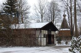 Crematorium, Peter M - February 2009