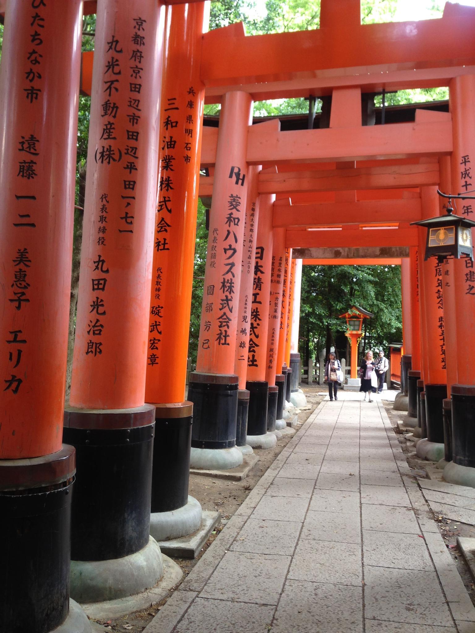 MAIS FOTOS, Excursão para Fushimi Inari e Destilaria de Saquê