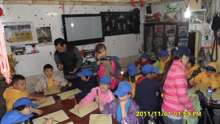 DSC03876 - Beijing