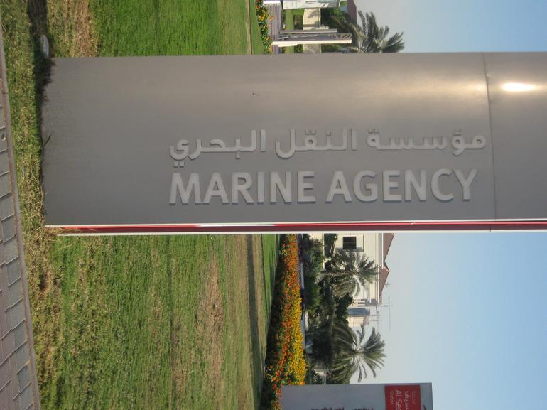 Marine - Dubai