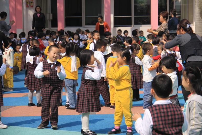 Kindergarten - Hong Kong