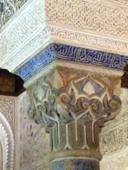 Detail of the art and construction at the Alhambra , ERK - May 2014