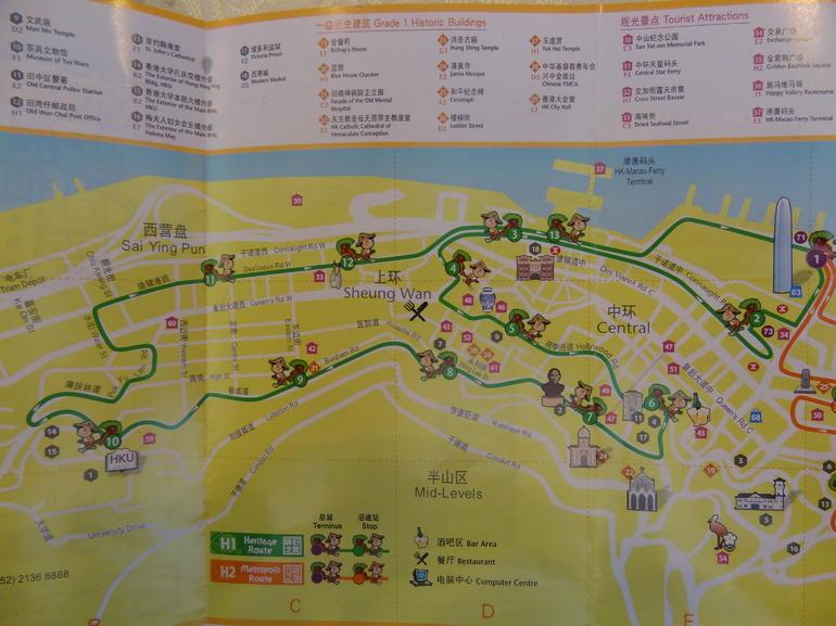Heritage Route - Hong Kong