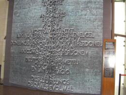 La porte en bronze avec Le Notre Père écrit en 50 langues. , Brigitte B - August 2014