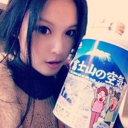 This bottle cost 1000 yen o.O , Nicole T - February 2013