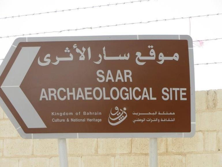 Archaeological Tour Bahrain