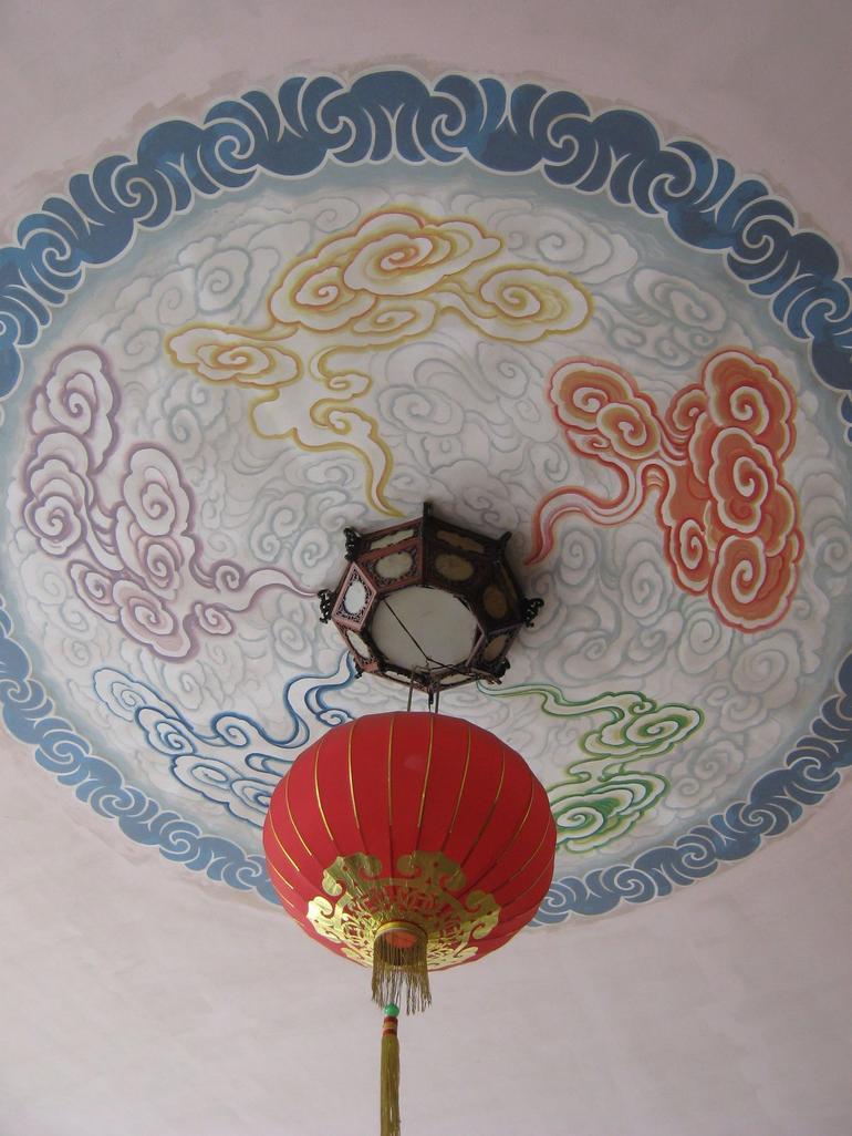 Ceiling detail - Kuala Lumpur
