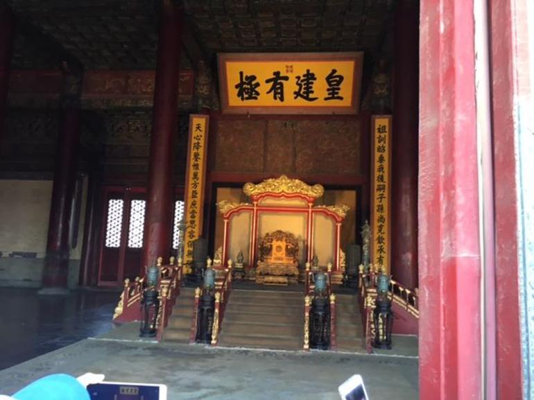 Private All-Inclusive Day Tour: Tiananmen Square, Forbidden City, Mutianyu Great Wall photo 25