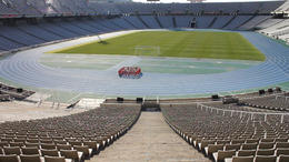 At the Olympic Stadium! - March 2012