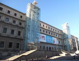 Outside the Reina Sofia, JC - March 2012