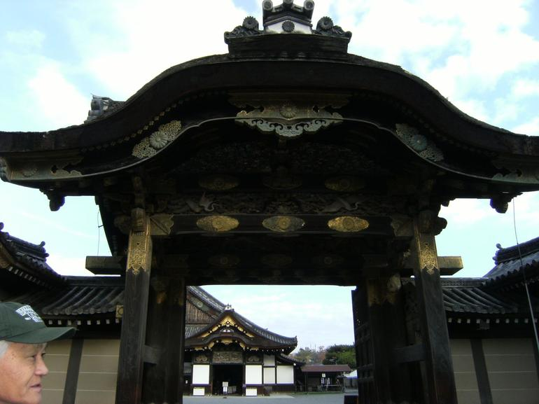 Imperial Palace - Kyoto