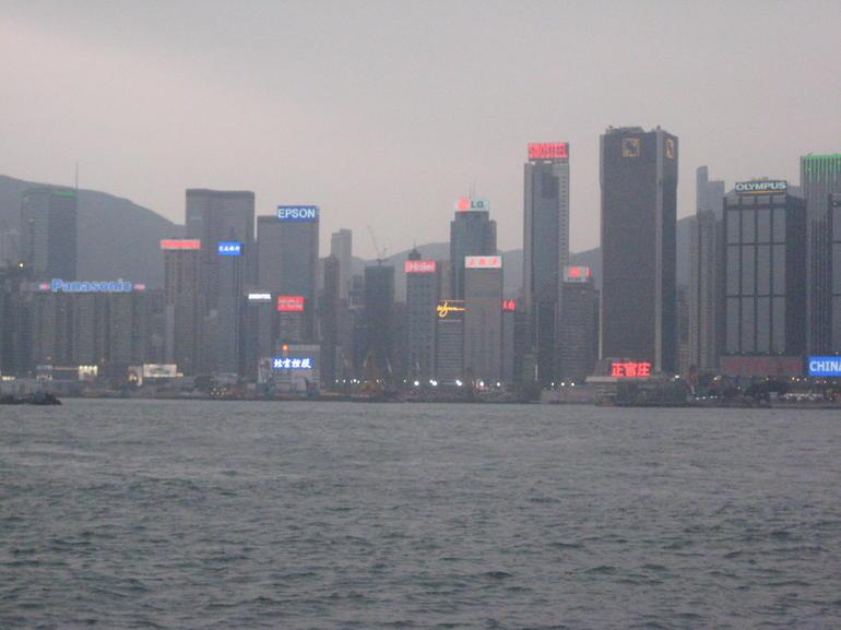 The view of Hong Kong - Hong Kong