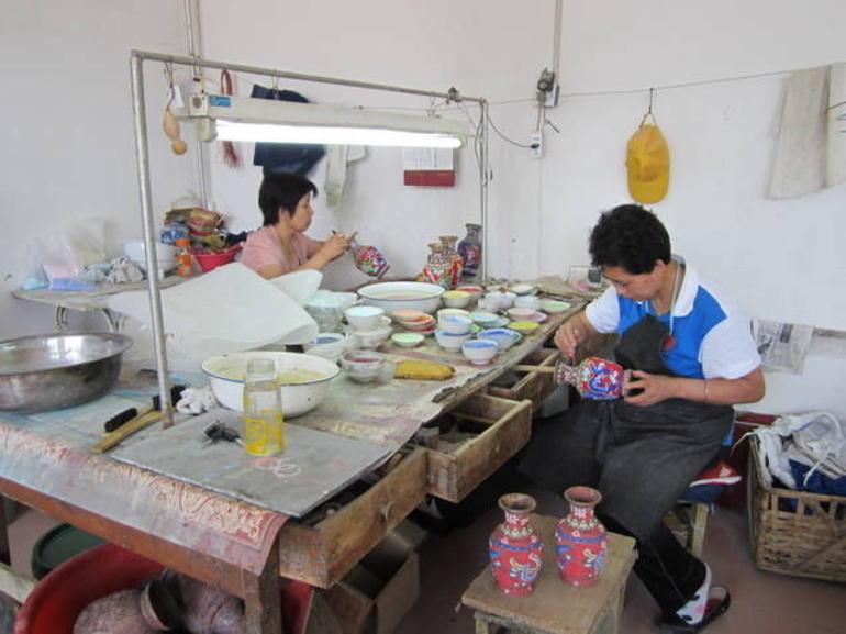 Factory - Beijing