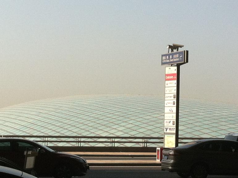 PEK Airport - Beijing