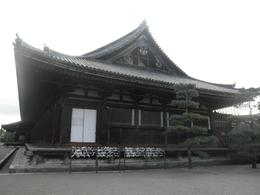 The home of 1001 statues of Kannon, which is Earthquake-proof!, KELLY W - November 2010