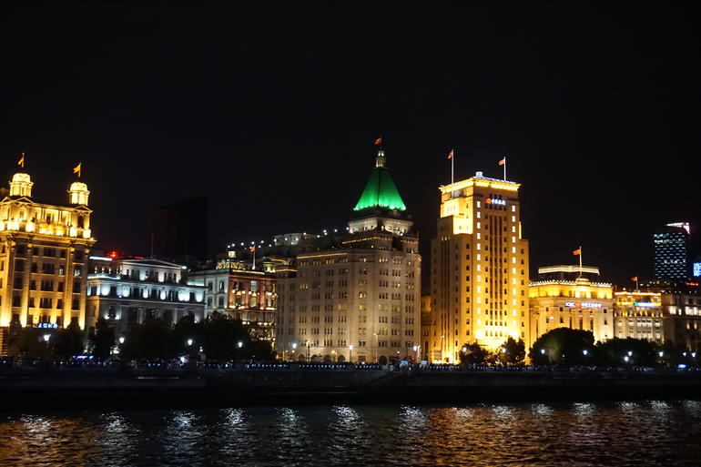 Huangpu River Cruise and Bund City Lights Evening Tour of Shanghai photo 19