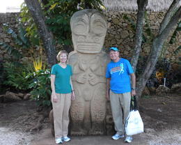 Us, outside the Marquesas Island exhibit , Richard J C - December 2010