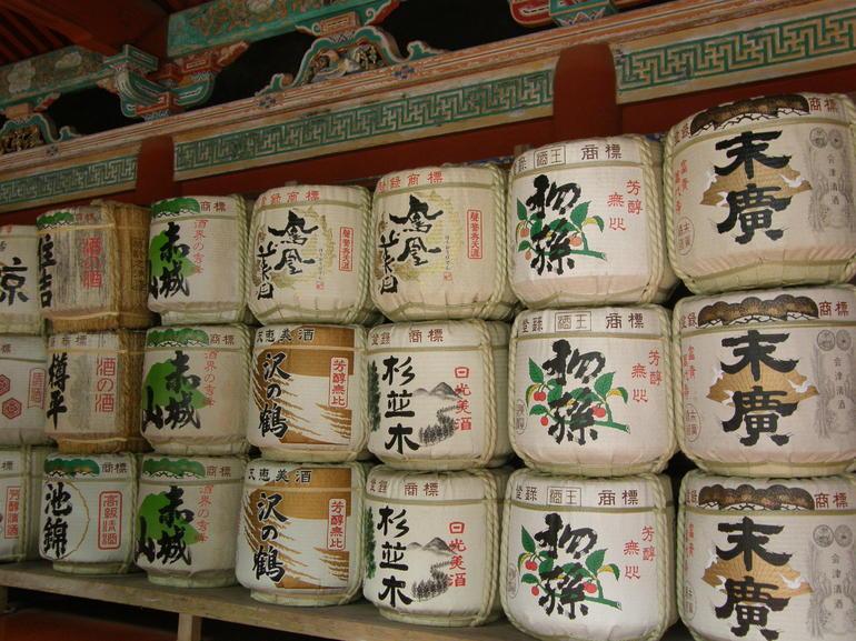 Sake containers at Nikko - Tokyo