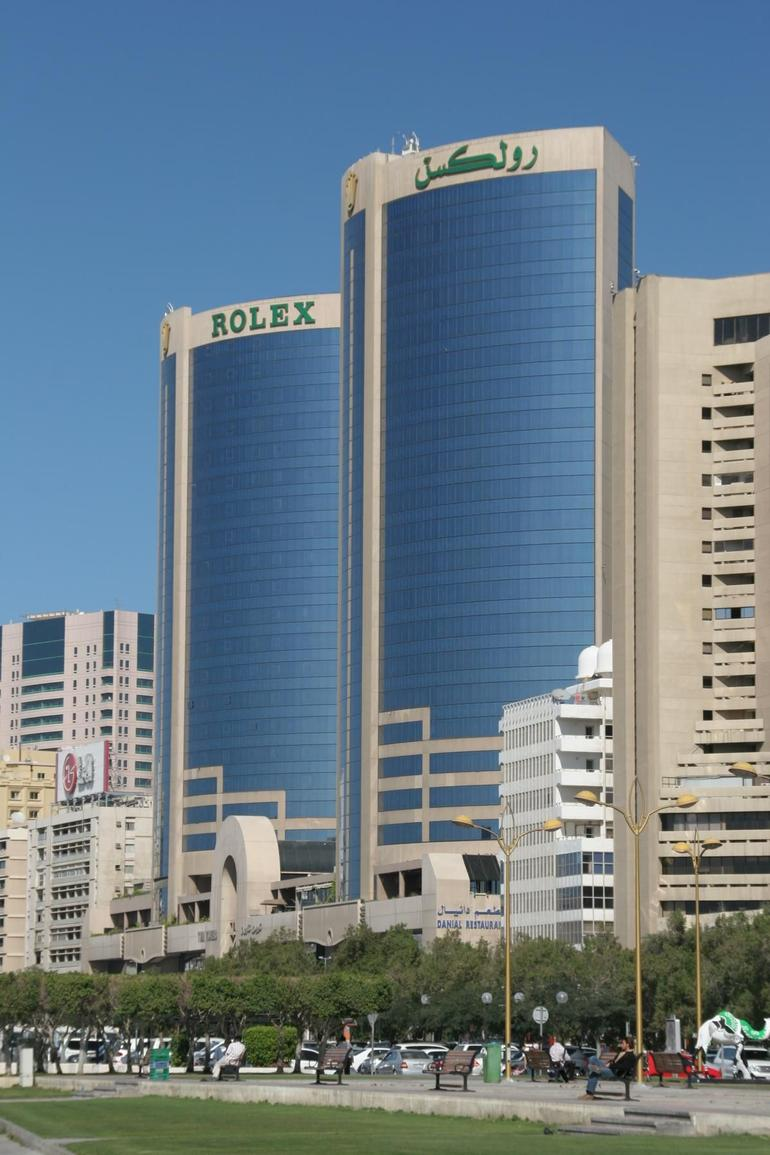 The Twin Towers - Dubai