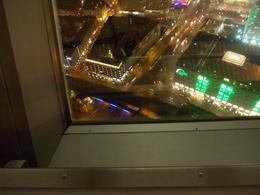 Imponerede udsigt - kan desværre ikke få det mere klart , Eva P - November 2014