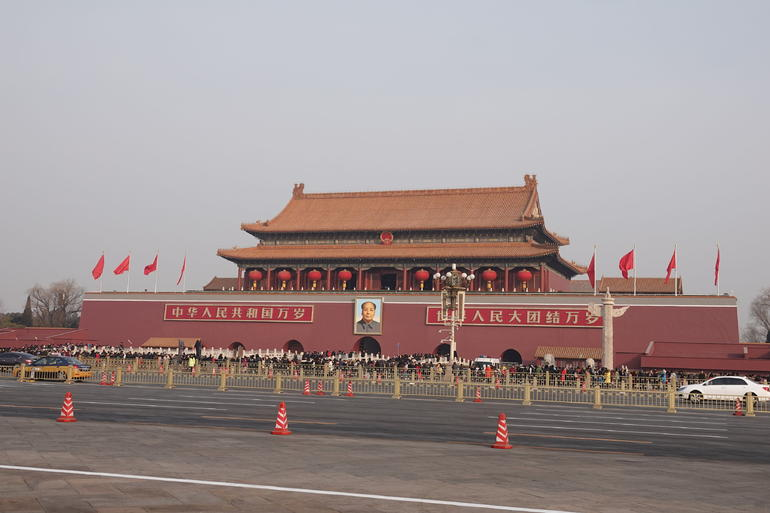 Private All-Inclusive Day Tour: Tiananmen Square, Forbidden City, Mutianyu Great Wall photo 17