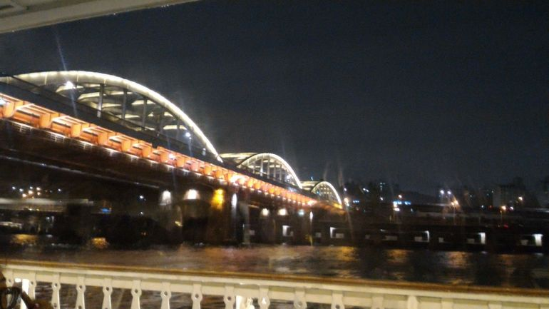 Seoul by Night with fantastic view