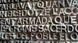Carvings on huge doors in many languages , Drue S - October 2017