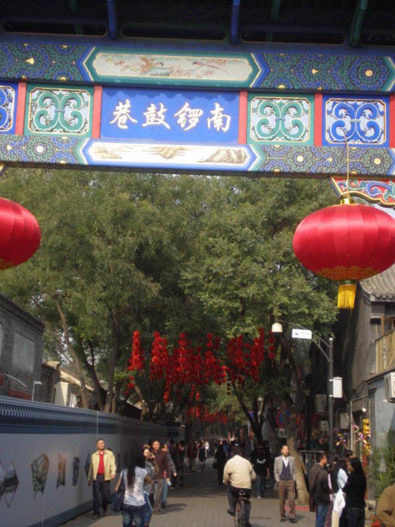Alleyway - Beijing