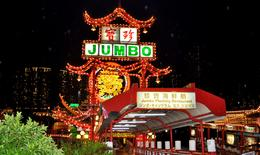 Jumbo Restaurant HKG , Sarah V - September 2014